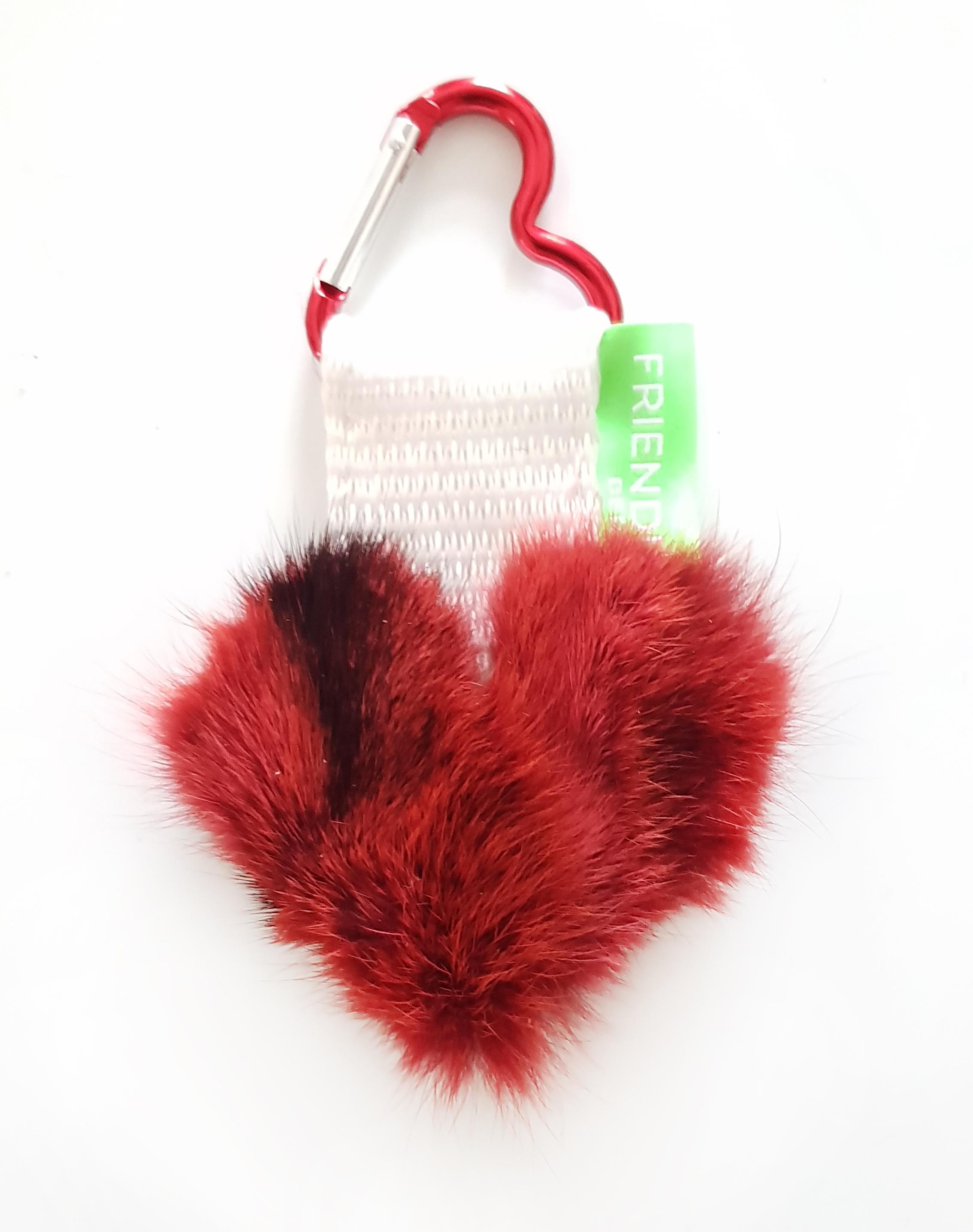 Key Ring Valentine